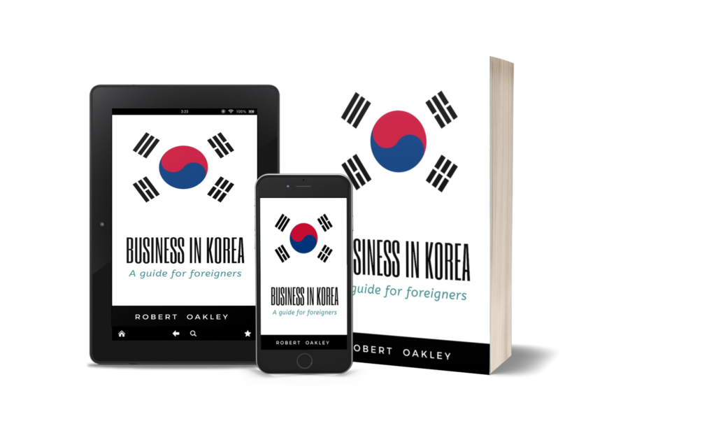 Business In Korea - a guide for foreigners 1
